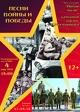 Концерт Камерного хора имени С.В. Рахманинова