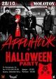 Halloween с группой «Аффинаж»