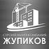 ООО «Строительная компания Жупиков»