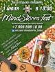 «Mind Storm fest»