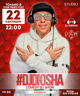 DJ Дюша Метелкин в ночном клубе «STUDIO   Private Place»