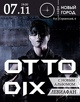 Концерт группы «Otto Dix»