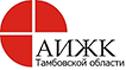 АО «АИЖК Тамбовской области»