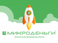 """ООО """"Микрокредитная компания """"Микроденьги"""""""