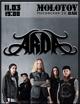 Концерт группы «Arda»