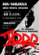 Рок-мюзикл «TODD»