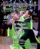 Турнир по танцевальному спорту «Радуга талантов»