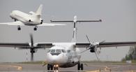 Сократилось количество авиарейсов из Тамбова в Москву и обратно