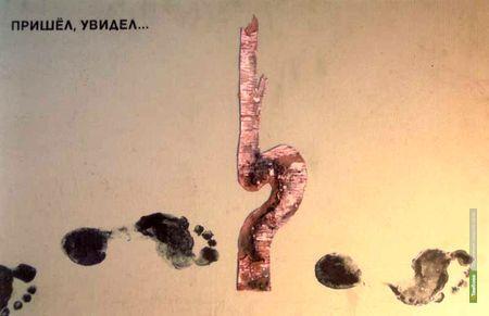 Горожанам покажут агитплакаты тамбовского графика