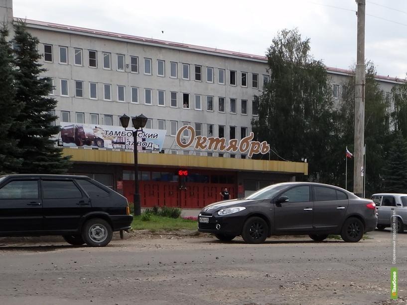 Тамбовский завод рассчитывает на 1 миллиард рублей от государства