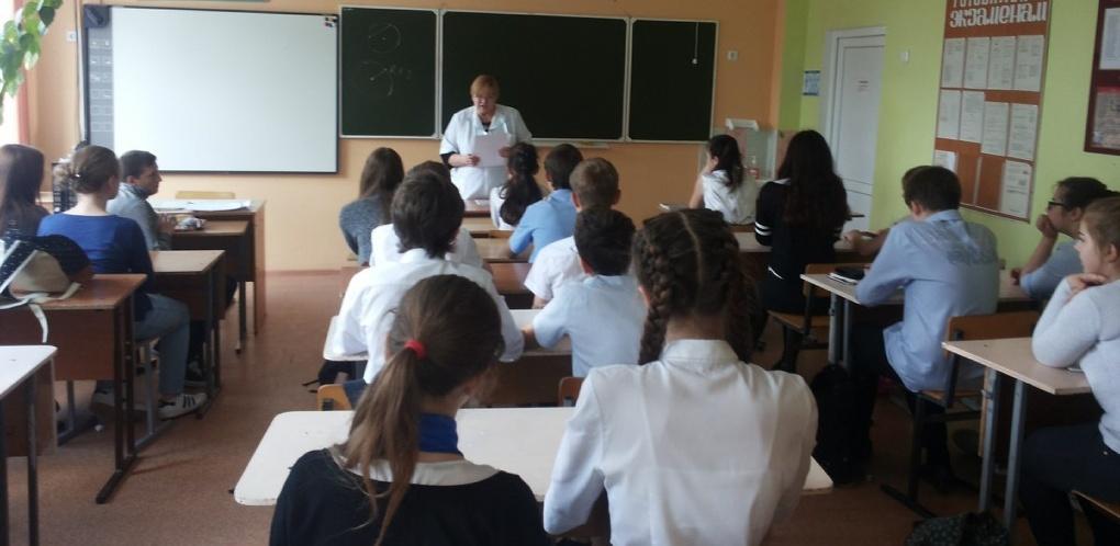 В школах региона введут уроки здорового образа жизни