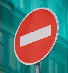 Для иностранных гостей в Тамбове остановят движение