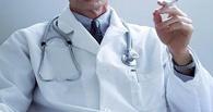 Депутат призвал врачей и учителей отказаться от курения на работе