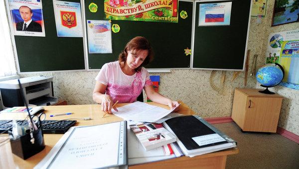 Зарплата тамбовских учителей ниже средней по стране