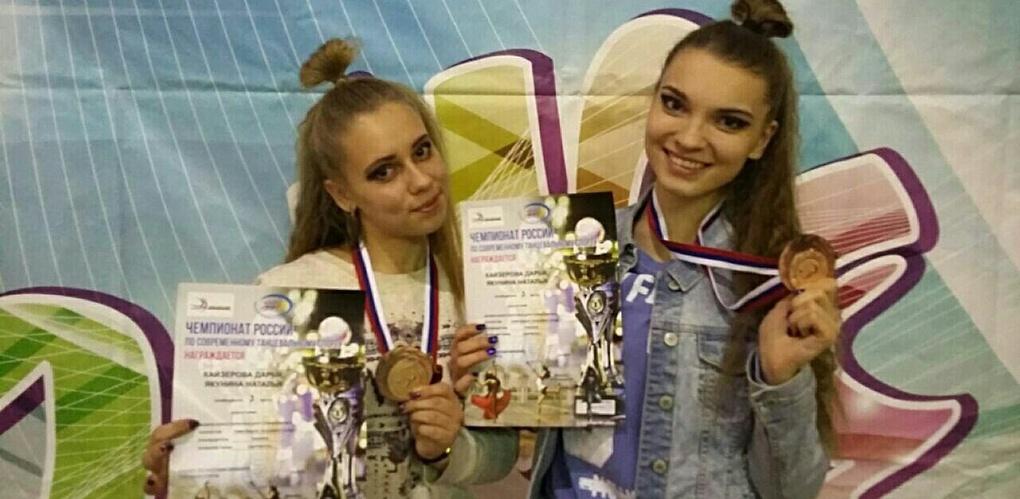 Студентка Президентской академии завоевала бронзу на танцевальном чемпионате России