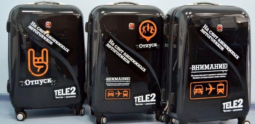 Абоненты Tele2 стали чаще выезжать за границу