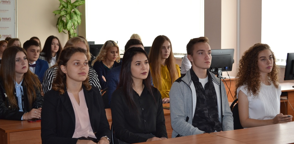 Тамбовский филиал РАНХиГС поприветствовал первокурсников