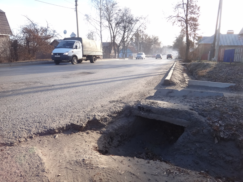 Состояние дороги на Карла Маркса угрожает безопасности автомобилистов