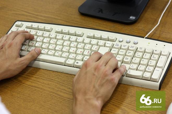 «Селфи» обогнало «любовь»: «Яндекс» составил топ непонятных для юзеров слов