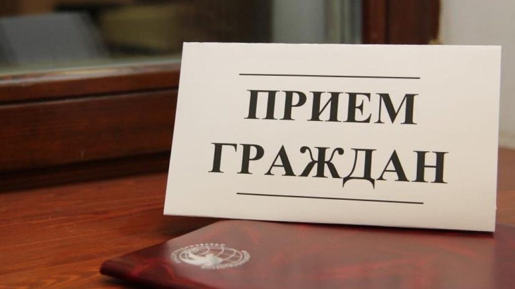 В Тамбовской области чиновники приостановили личный прием граждан