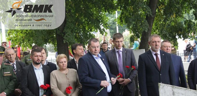 Компания «ВМК» приняла участие в захоронении останков солдата времен ВОВ