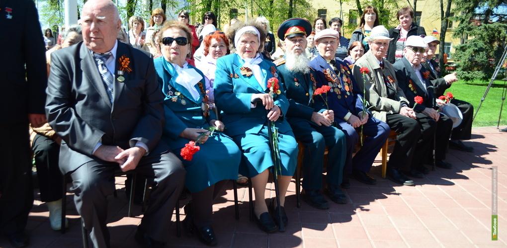 На сегодняшний день в регионе проживают более 400 участников Великой Отечественной войны