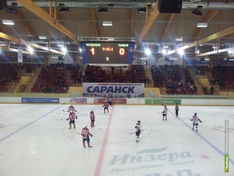 Тамбовские хоккеисты проиграли саранской «Мордовии»