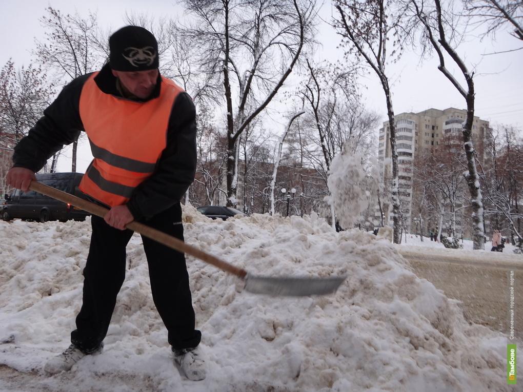 Тамбовчане могут вызвать уборщиков снега по телефону