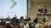 Список кандидатов в Госдуму от «Правого дела» возглавил Дунаев