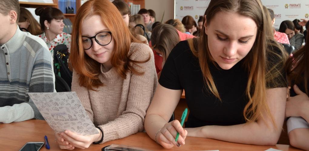 Тамбовские студенты присоединились к кампании «Сложности перехода»