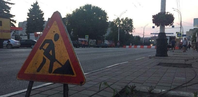 Потерпите: с 1 августа частично откроют Советскую