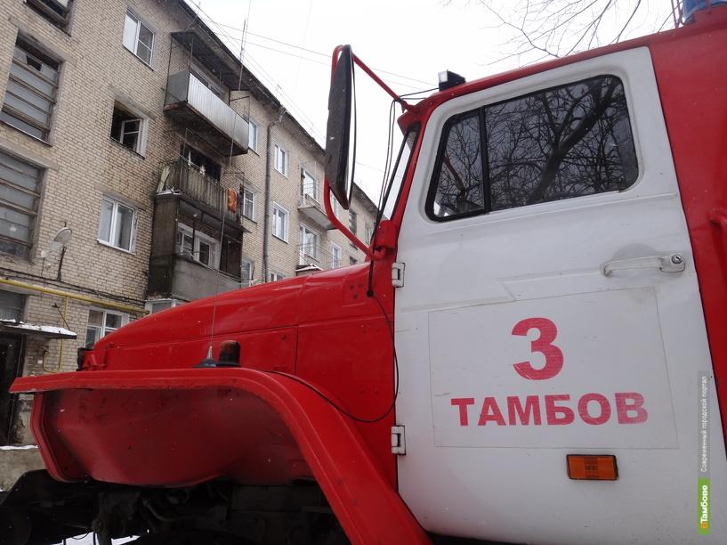 На улице Гоголя сгорели две иномарки
