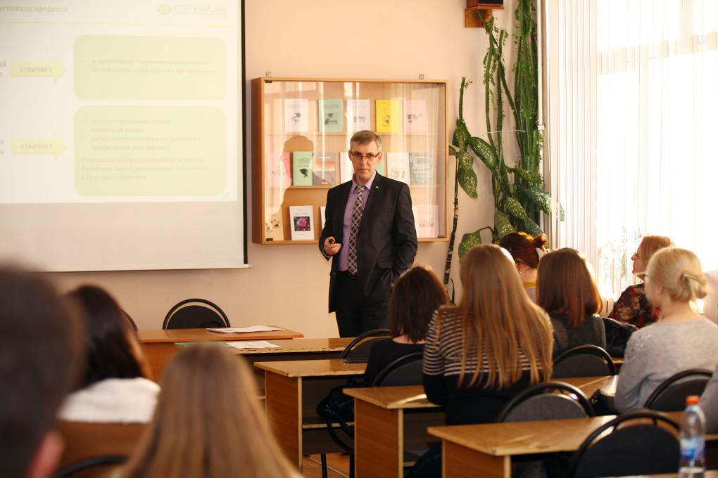 Студентам рассказали о кредитовании региональной экономики