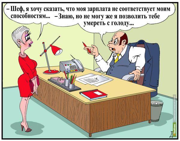 Тамбовчане через 6 лет в среднем будут получать больше 30 тысяч рублей