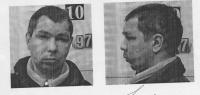 Внимание! Полиция объявила в розыск 38-летнего тамбовчанина