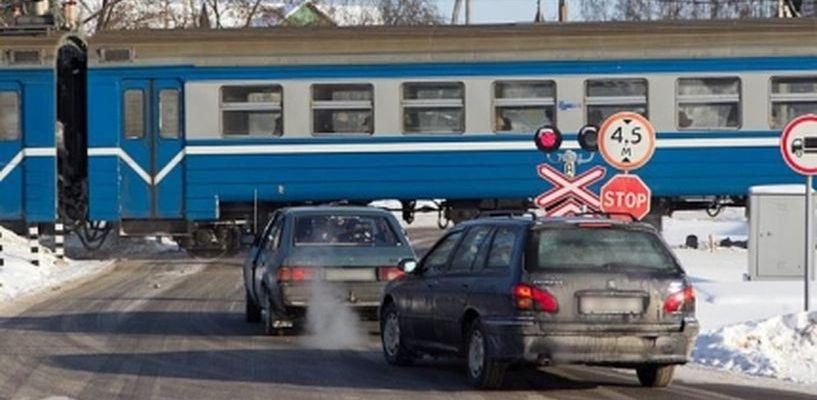 На железнодорожных переездах области отмечено снижение аварийности
