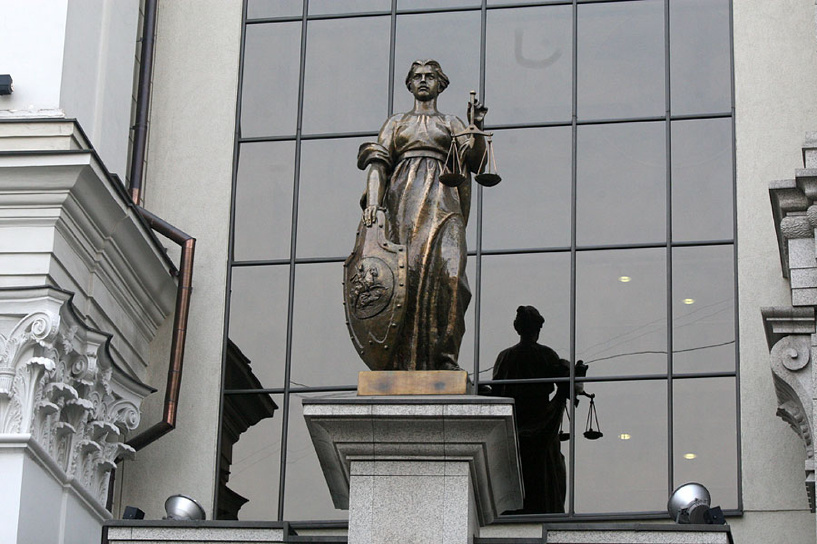 Жалоба в Верховный Суд РФ через Интернет