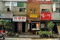 Невысокого корейца арестовали за кражу обуви на каблуках