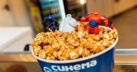 Синема Стар: на вкус и цвет – лучше попкорна нет!
