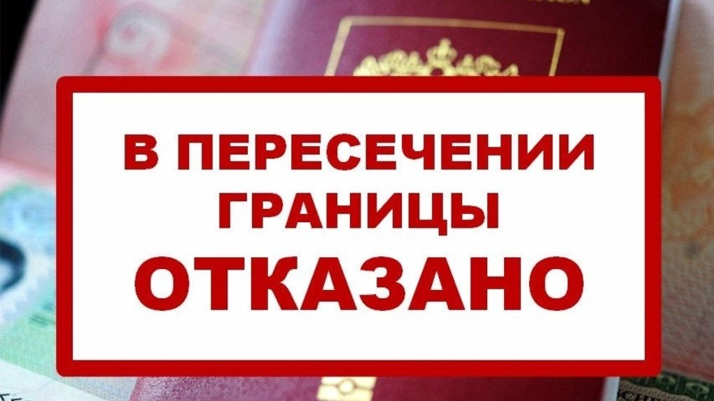 Почти 10 тысяч жителей Тамбовской области не могут покинуть пределы РФ из-за долгов