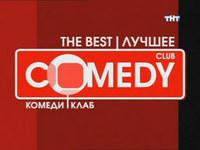 Comedy Club заработает на китайцах