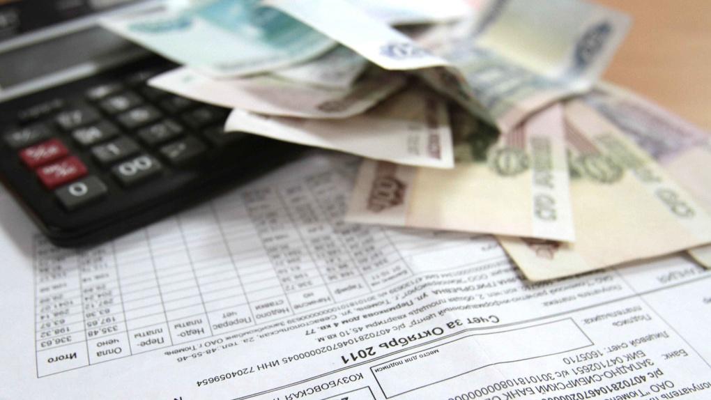 Новости ЖКХ: рост коммунальных услуг во втором полугодии не должен превысить 4,7 %