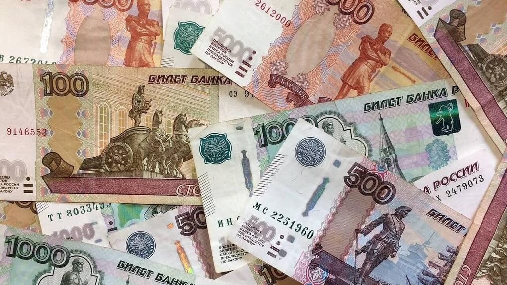 Более 8 миллионов россиян пользуются микрокредитами