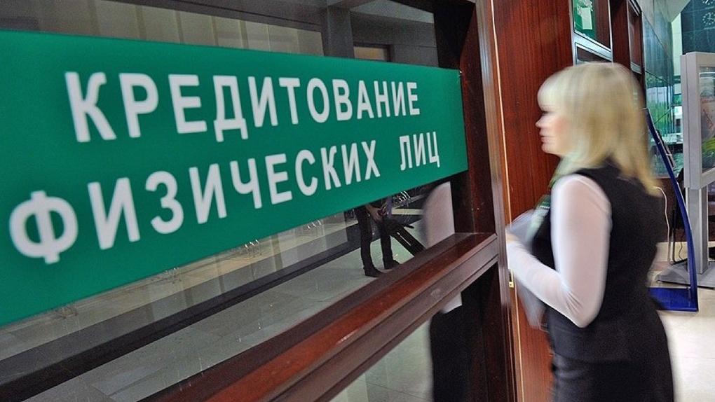 Перевалили за «сотку»: тамбовчане стали брать большие суммы в кредит