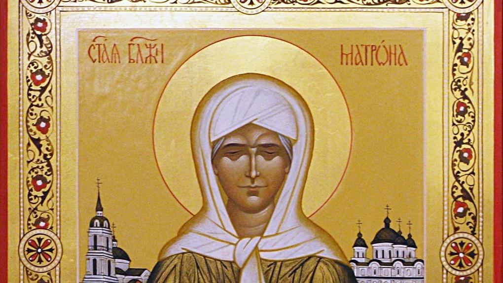 В Тамбов прибыл ковчег с частицей святых мощей блаженной Матроны Московской