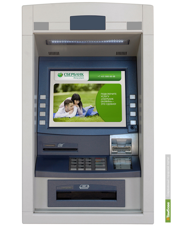 Тамбовчане все чаще предпочитают терминалы банковским служащим