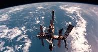 Роскосмос запросил почти 360 млрд рублей для спутникового контроля Земли