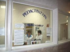 Россиянам официально разрешили лечиться там, где они живут
