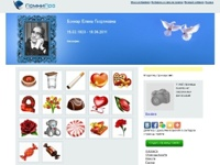 В Рунете открылась социальная сеть для покойников
