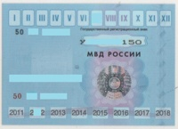Талонов техосмотра в России не будет! Через два года